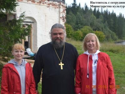 Паломничество в Клименецкий монастырь