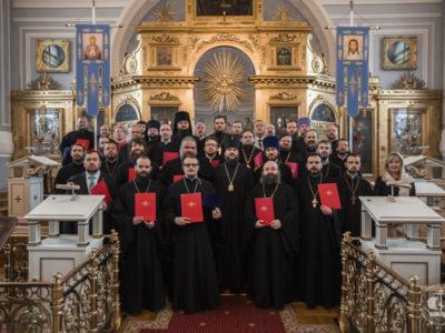 Окончание Санкт-Петербургской духовной семинарии